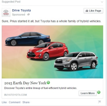 In my FaceBook Feed this AM--implication is 'buy a car, save the planet'. Jesus wept.