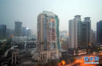 China demolishes a brand-new 27 story building (finished in November) because it's sat unoccupied for too long. but plenty of jobs now cleaning up the rubble. From Zerohedge.